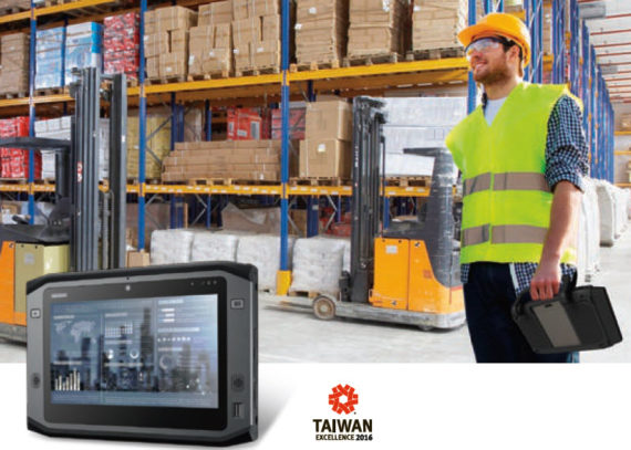 PWS-870 portable HMI