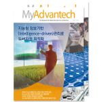 catalog_my_advantech