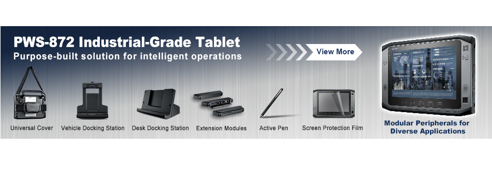 Warehouse and Logistics Management | Advantech Select