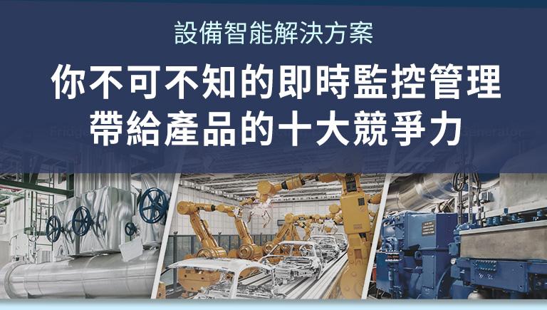 Webinar EDM_cn_768 banner