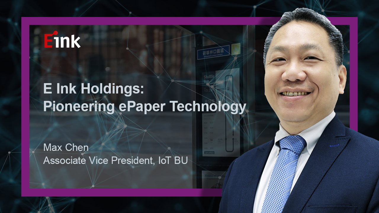 E Ink Holdings: Pioneering ePaper Technology