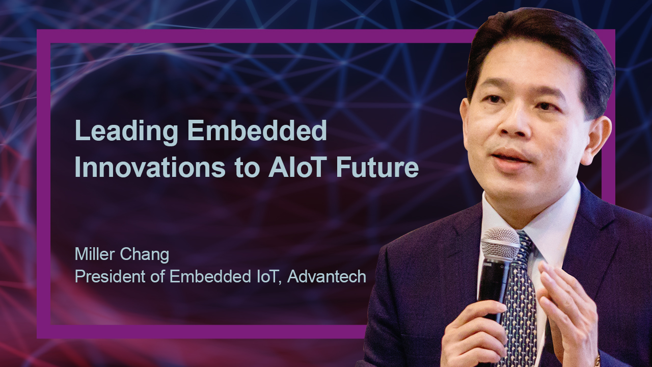 Leading Embedded Innovations into an AIoT Future