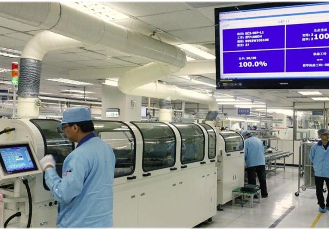 MES Integration & Production Traceability-cut